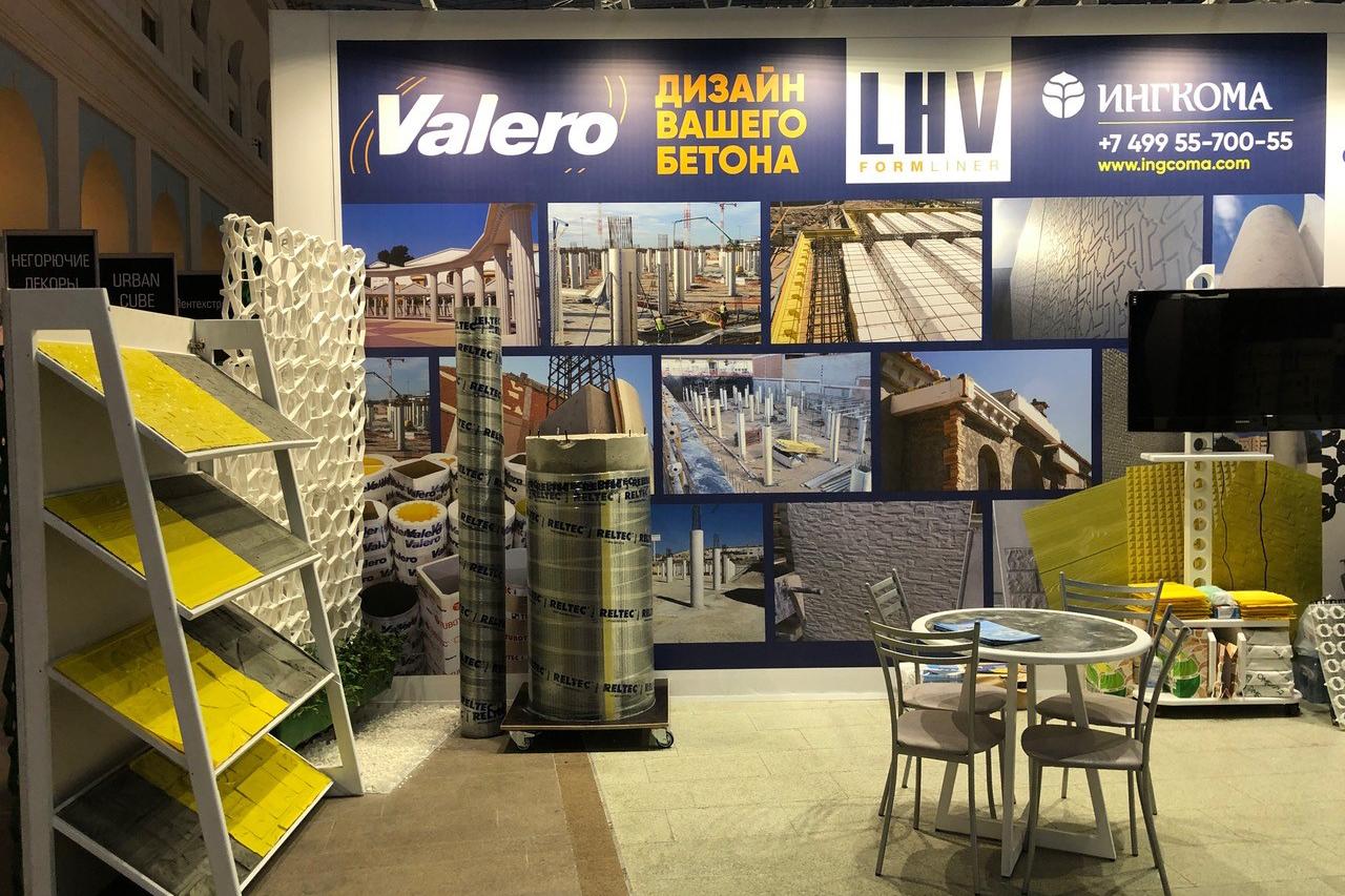 Grupo Valero presente en ARCH MOSCOW 2021